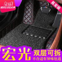 Special car foot pad All inclusive Five seats only lattice PVC / chloroprene / PVC 71% (inclusive) - 80% (inclusive) Dicano Dicano 001 Silk ring foot pad Wuling Hafu Baojun magic speed Honda Shenbao D20d50d60d70d80x25x55x65 Shenbao Shenbao CC