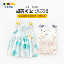 Dress Green Cloud Star dot female Popubb / Baby couple 100cm 110cm 73cm 80cm 90cm Cotton 95% other 5% summer fresh Skirt / vest other cotton A-line skirt Class A Summer of 2019 6 months 9 months 18 months 2 years 3 years 4 years 5 years old Chinese Mainland