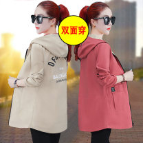 Windbreaker Spring 2020 M L XL 2XL 3XL 4XL Long sleeves routine Medium length commute zipper Hood routine letter Straight cylinder Korean version Jewelsugqr / diamond candy 30-34 years old Pocket zipper 96% and above polyester fiber polyester fiber polyester fiber Polyester 100%