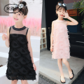 Dress Black Pink White female M · nollby / milubi 125cm (110 (suitable for height 1-1.1)) 160cm (120 (suitable for height 1.1-1.2)) 100cm (130 (suitable for height 1.2-1.3)) 180cm (140 (suitable for height 1.3-1.4)) 145cm (150 (suitable for height 1.4-1.5)) 140cm (160 (suitable for height 1.5-1.6))