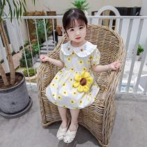 Dress Yellow flower bag skirt and white suspender skirt female gij 80cm 90cm 100cm 110cm 120cm Polyester 100% summer Korean version Short sleeve flower Cotton blended fabric Pleats Sunflower dress 0330 Summer 2021 12 months, 9 months, 2 years, 3 years, 4 years Chinese Mainland Zhejiang Province