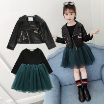 Dress Pink Black female Holy Land Anna Other 100% spring and autumn Korean version Long sleeves Broken flowers other A-line skirt JSKE-W062 Autumn 2020