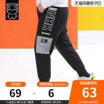 trousers Tony the pig male 140cm 150cm 160cm 170cm 180cm 190cm Thin double bag pants NHK Pants Black spring and autumn trousers leisure time There are models in the real shooting Casual pants Leather belt middle-waisted Cotton blended fabric Don't open the crotch N11KZ007B Class B N11KZ007B