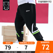 trousers Tony the pig male 140cm 150cm 160cm 170cm 180cm 190cm Jogging sweatpants (spring and Autumn) jogging printed Plush sweatpants (single layer plush) winter trousers leisure time There are models in the real shooting Plush trousers Leather belt middle-waisted cotton Don't open the crotch