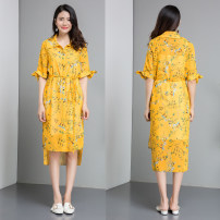 Dress Summer 2021 Yellow, white Mid length dress Two piece set elbow sleeve commute V-neck High waist Decor Single breasted Irregular skirt Lotus leaf sleeve Others 25-29 years old Type H lady Two piece floral set More than 95% Chiffon polyester fiber
