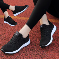 Low top shoes Warrior / Huili Round head Mesh Flat bottom Low heel (1-3cm) Shallow mouth cloth Spring of 2019 Frenulum Korean version Adhesive shoes Youth (18-40 years old), children (under 18 years old) Solid color EVA foam Sports and leisure shoes cloth daily Face dressing