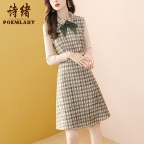 Dress Winter 2020 Check S M L XL XXL XXXL Middle-skirt singleton  Long sleeves commute Polo collar middle-waisted lattice zipper A-line skirt routine 35-39 years old Type A POEMLADY Ol style Three dimensional decorative bead zipper with bow fold stitching P20D53780 51% (inclusive) - 70% (inclusive)