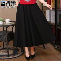 skirt Summer 2020 Average size black Mid length dress commute Natural waist Solid color More than 95% Blue poem belt other pocket ethnic style Other 100% Pure e-commerce (online only)
