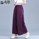 Casual pants Purple hemp green black M L XL 2XL Winter 2020 Ninth pants Wide leg pants Natural waist commute LSD20N999551 Blue poem belt literature pocket Other 100% Pure e-commerce (online only)