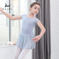 Ballet Costume Baiwu dance Garden S M L XL Smoky blue female Ballet skirt Summer of 2019