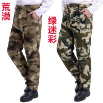 cotton-padded trousers 180 (waist 2'3-2'5) 185 (waist 2'6-2'8) 190 (waist 2'9-3'1) 195 (waist 3'2-3'4) другой / другие другое пустынный зеленый брюки Полиэстер 100% полиэстер Перейти к работе Сжатый хлопок Средний возраст 50% (включая) -69% (включительно)