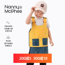Reverse dressing no 150 110 130 Lemon yellow red golf green Polyester 100% Nanny McPhee / Nanny McPhee polyester Class A NM2395 Summer 2021 Three years old, four years old, five years old and six years old Chinese Mainland
