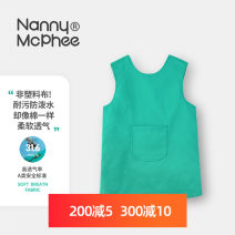 Reverse dressing no 110 120 130 140 Solid color Polyester 100% Nanny McPhee / Nanny McPhee other Class A Spring of 2018 12 months 18 months 2 years 3 years 3 months 6 months 9 months Chinese Mainland