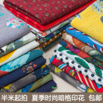 Fabric / fabric / handmade DIY fabric cotton Loose shear piece Plants and flowers printing and dyeing clothing Chinese style Fu Yu Lai 100%