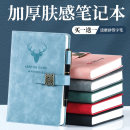 Notebook / Notepad Literature and Philosophy Thread binding imitation leather LT001  General notebook Soft copy Single book A5  Writing office Student business office workers Imprint More than 100 pages Literature and Philosophy 2020-08-20