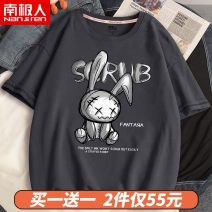 T-shirt S M L XL 2XL 3XL 4XL 5XL 6XL Summer 2021 Short sleeve Crew neck easy Regular routine commute cotton 96% and above 18-24 years old Korean version originality Cartoon animation animal design letters NGGGN NJRLZ01 printing Cotton 100%