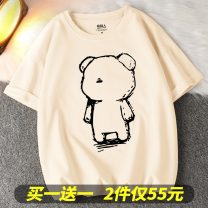 T-shirt Female s female m female l female XL female 2XL female 3XL Summer 2021 Short sleeve Crew neck easy Regular routine commute cotton 96% and above 18-24 years old Korean version originality Cartoon animation animal pattern plant flower geometric pattern letter character face painting solid color
