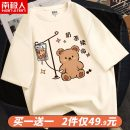 T-shirt Female s female m female l female XL female 2XL female 3XL Summer 2021 Short sleeve Crew neck easy Regular routine commute cotton 96% and above 18-24 years old Korean version originality Cartoon, anime, animal pattern, plant, flower, landscape, human face painting, broken flower, solid color