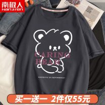 T-shirt S M L XL 2XL 3XL 4XL 5XL 6XL Summer 2021 Short sleeve Crew neck easy Regular routine commute cotton 96% and above 18-24 years old Simplicity youth Cartoon animation animal design letters NGGGN NJRLZ01-615772 printing Cotton 100%