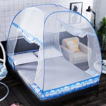 Mosquito net mirador  Double door Yurt style 1.0m (3.3 ft) bed 1.2m (4 ft) bed 1.5m (5 ft) bed 1.8m (6 ft) bed 2.0m (6.6 ft) bed currency iron wz168808 Installation free