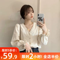 Women's large Autumn 2020 Apricot shirt singleton  Sweet easy moderate Cardigan Long sleeves Solid color V-neck routine routine G9-30EDSP3126-A Niuvies / newway 18-24 years old Cotton 100% Pure e-commerce (online only) solar system