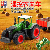 Electric / remote control vehicle Six, seven, eight, nine, ten, eleven, twelve Chinese Mainland Double eagle Electric toys E351-001 Farmer car farmer car + dump trailer farmer car + double rotary windrower farmer car + dump trailer + double rotary windrower Official standard Off-road vehicle contain