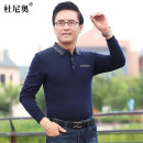 T-shirt Business gentleman Dct369 gray dct369 blue dct369 Navy routine 170/M 175/L 180/XL 185/2XL 190/3XL Dunio Long sleeves Lapel standard daily autumn DCT369 Polyester 39.8% polyacrylonitrile 34.6% polyamide 21.1% wool 4.5% old age routine Business Casual Autumn of 2019