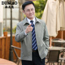 Jacket Dunio other Djk116 Khaki djk116 greyish green djk116 Navy 170/M 175/L 180/XL 185/2XL 190/3XL routine easy Other leisure spring DJK116 Cotton 100% Long sleeves Wear out Lapel Business Casual old age short Zipper placket washing Loose cuff Solid color Spring 2020 Side seam pocket