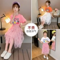 Dress White, pink, orange female Other / other 110 suggests height of about 100 cm, 120 suggests height of about 110 cm, 130 suggests height of about 120 cm, 140 suggests height of about 130 cm, 150 suggests height of about 140 cm, 160 suggests height of about 150 cm Other 100% Korean version cotton