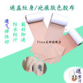 Concealer OTHERS no Normal specification China Any skin type 3 years other