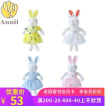 Plush cloth toys 2, 3, 4, 5, 6, 7, 8, 9, 10, 11, 12, 13, 14, and over 14 years old Y080 mustard yellow, W02 off white, p085 ice cream powder, B163 sky blue 20 cm - 29 cm Annil / anel Doll Rabbit rabbit AG018541