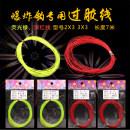 Other fishing supplies Wang Xiaoyu Five China Under 50 yuan Fluorescent green 2x3 fluorescent green 3x3 deep red line 2x3 deep red line 3x3