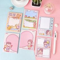 Note book / note paper / N times Duga / Duojia no Wenzhou Youjia daily necessities Co., Ltd