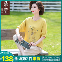 Middle aged and old women's wear Summer 2021 Yellow suit blue suit fashion suit easy Two piece set Flower and bird pattern 40-49 years old Socket moderate Crew neck routine routine vsdf2127 Duoyeree / duo Ying Embroidery pure cotton Cotton 100% 96% and above Pure e-commerce (online only)