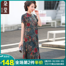 Middle aged and old women's wear Summer 2021 Dark green please look forward to 1 please look forward to 2 please look forward to 3 please look forward to 4 fashion Dress easy singleton  Decor 40-49 years old Socket thin Crew neck Medium length routine FDGGGG313 Duoyeree / duo Ying Button polyester