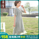 Middle aged and old women's wear Summer 2021 Green please look forward to 1 please wait 2 please wait 3 fashion Dress easy singleton  Decor 40-49 years old Socket thin V-neck Medium length routine SDFDF2049 Duoyeree / duo Ying polyester Polyester 100% 96% and above Pure e-commerce (online only)