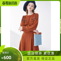 Dress Spring 2021 Camel, Navy 36,38,40,42,44 Mid length dress singleton  Long sleeves other Solid color Socket A-line skirt routine 30-34 years old Type X Psalter / poem 6C51106297 31% (inclusive) - 50% (inclusive) acrylic fibres