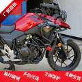 Motorcycle bumper Qunwei DL250