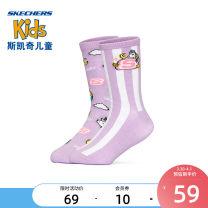 Children's socks (0-16 years old) Medium socks Unicorn print + stripe combination / 01l2 space monkey print + stripe combination / 01l3 M L XL SKECHERS / SKECHERS neutral L221K114 Spring 2021