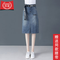 skirt Summer 2021 26/S 27/M 28/L 29/XL 30/2XL 31/3XL 32/4XL 33/5XL Retro Blue bright blue Mid length dress commute High waist A-line skirt Solid color Type A 35-39 years old 91% (inclusive) - 95% (inclusive) Denim Sumai cotton Pocket zipper panel Korean version Pure e-commerce (online only)