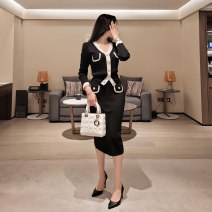 Fashion suit Winter 2020 Average size Black [suit skirt] 25-35 years old