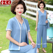 Middle aged and old women's wear Spring 2021, summer 2021 Blue suit XL (90-110 kg recommended), 2XL (110-130 kg recommended), 3XL (130-145 kg recommended), 4XL (145-165 kg recommended) fashion suit easy Two piece set Solid color 40-49 years old Cardigan thin square neck routine Button Single breasted