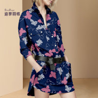Dress Spring 2021 Picture color a small amount of spot picture color pre-sale for 20 days S M L XL Mid length dress singleton  three quarter sleeve street Polo collar middle-waisted other other Irregular skirt routine Others 30-34 years old Type H Diffie Rieger printing More than 95% other