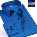shirt Fashion City Keligzi / Mr. Kerry 39 40 41 42 43 44 45 46 47 48 49 routine square neck Long sleeves standard go to work autumn youth Cotton 100% Business Formal  2017 Solid color Color woven fabric Autumn 2016 washing other other Pure e-commerce (online only)