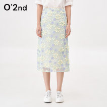 skirt Summer 2021 160/68A/M 165/72A/L Lemon yellow pink Mid length dress grace High waist Decor Type A 30-34 years old O22B4WSC932W More than 95% Cashmere O'2nd / OCOM acrylic fibres Polyacrylonitrile fiber (acrylic fiber) 100% Same model in shopping mall (sold online and offline)