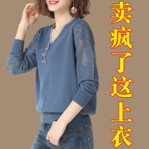 Middle aged and old women's wear Spring 2021 Haze blue light blue black apricot M L XL XXL 3XL 4XL fashion T-shirt easy singleton  Solid color 40-49 years old Socket thin V-neck routine routine BRM295-21 Rosa rugosa other Other 100% 96% and above Pure e-commerce (online only) Long sleeves
