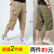 Casual pants Youth epidemic 1219 black +1219 army green Kleeseries / Lang Kou 3XL conventional No bombs 1219-1 100% cotton Summer of 2018 Pure electricity supplier (only online sales)