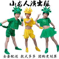 Children's performance clothes neutral Tongda dance other 12 months, 18 months, 2 years old, 3 years old, 4 years old, 5 years old, 6 years old, 7 years old, 8 years old, 9 years old, 10 years old, 11 years old, 12 years old, 13 years old, 14 years old