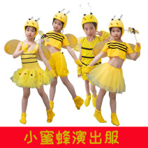 Children's performance clothes Bee skirt, bee shorts, bee skirt, bee sleeveless neutral Tongda dance nation 2, 3, 4, 5, 6, 7, 8, 9, 10, 11, 12, 13, 14 years old other Cartoon