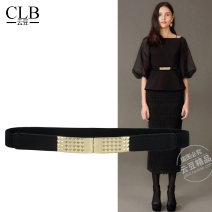 Belt / belt / chain Pu (artificial leather) Black, white, red, camel female Waistband Versatile Single loop Youth, youth, middle age, old age a hook Glossy surface soft surface 2.5cm alloy Bare body, Sequin, carving, candy color, elastic CLB Yundou YD2099